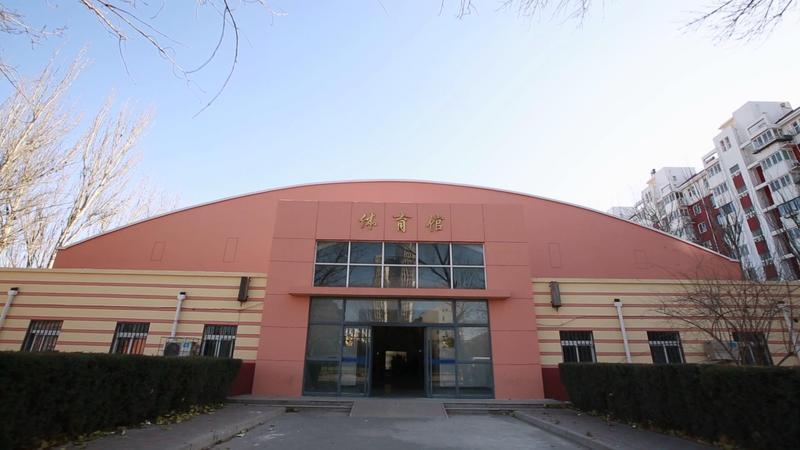 轩辕棋牌游戏体育馆